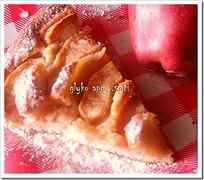Γλύκισμα με μήλα
