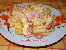 Η συνταγή της ημέρας! σουφλέ ζυμαρικών με ζαμπόν και τυρί!