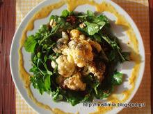 Σαλάτα ρόκα-κουνουπίδι με άρωμα πορτοκαλιού-orange scented arugula cauliflower salad