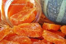 Ζαχαρωμενη κολοκυθα, ιταλιστι κουκουτζατα  ♦♦  cuccuzzata