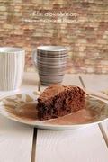 Ένα απλό αλλά ξεχωριστό κέικ σοκολάτας