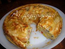 Πίτα κουλούρα γεμάτη χρώμα