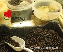 Συνταγή για να φτιάξουμε ελιές!