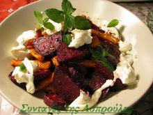 Ζεστή σαλάτα με παντζάρια καρότα και μπαχαρικά