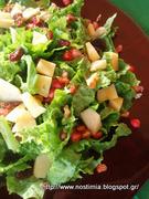 Φθινοπωρινή σαλάτα με μήλο - fall apple salad